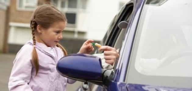 المهارات الأساسية للمحافظة على الحياة التي ينبغي على الأطفال تعلمها