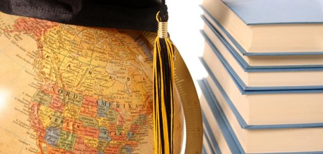 نصائح للتخطيط من أجل الدراسة في دولة أخرى
