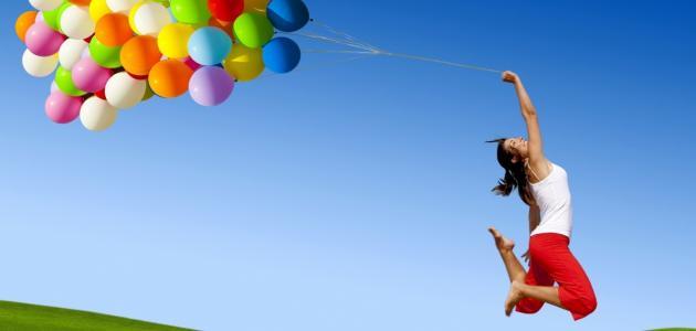 أربع طرق لتصبح أكثر سعادة