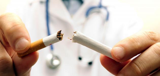 نصائح للإقلاع عن التدخين بسهولة