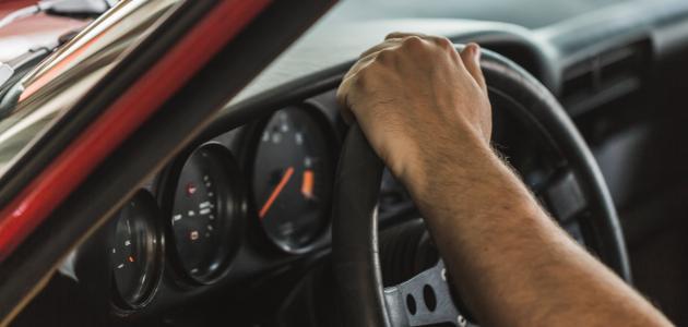 نصائح لقيادة آمنة