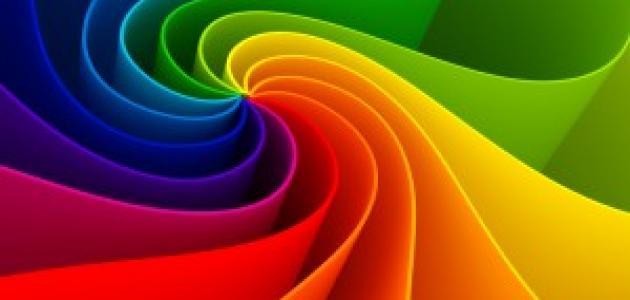 ما هو العلاج بالألوان ؟