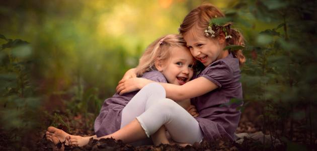 كيفية إنشاء الأطفال وتربيتهم على حب بعضهم البعض