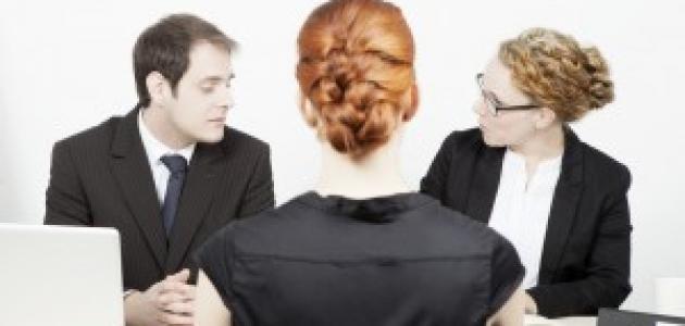 أسئلة غير اعتيادية أثناء مقابلة العمل