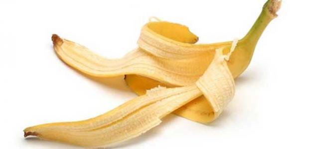 ما هي استخدامات قشرة الموز