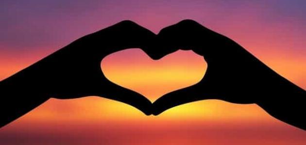 علامات الحب عند الرجل والمرأة التي لا يمكنهم إنكارها