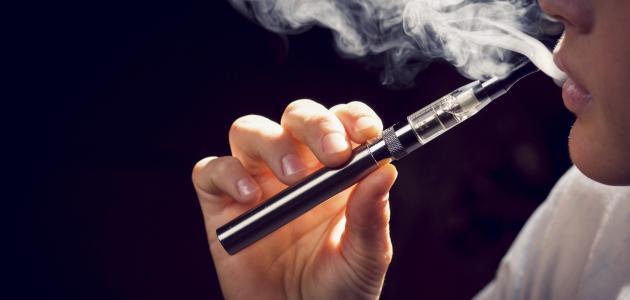 أضرار تدخين السجائر الإلكترونية