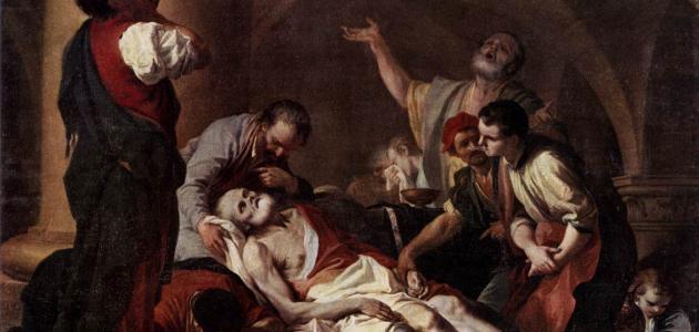 الموت في فكر الفلاسفة