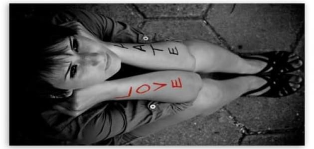 لا تحول الحب إلى كره