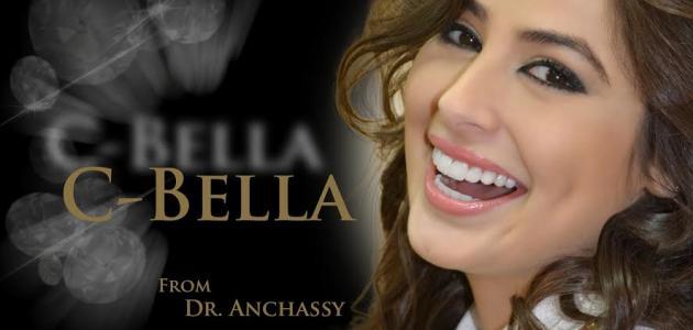 C Bella المولود الجديد لطبيب المشاهير محمد أنشاصي