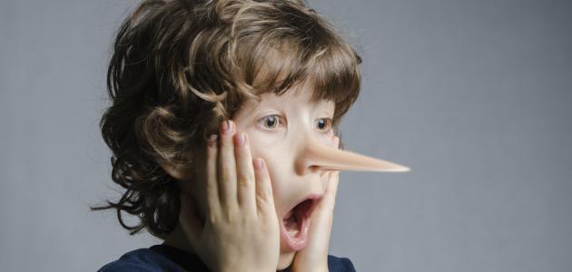 النظريات التعبيرية للكذب