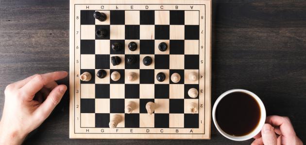 فوائد لعبة الشطرنج