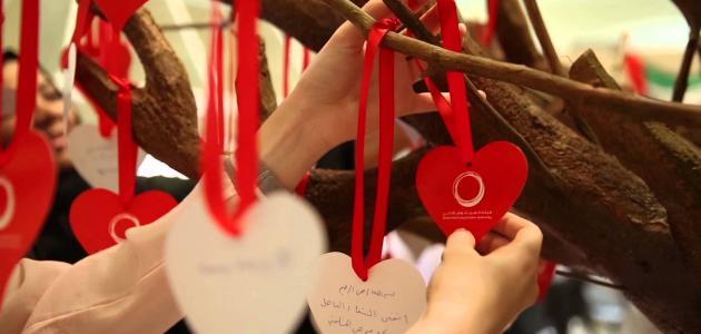 العالم يحتفل بيوم القلب العالمي
