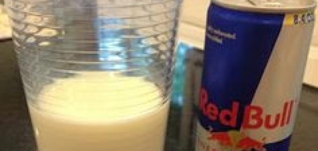 ماذا يحدث عندما نضيف مشروب الطاقة ريد بول إلى الحليب؟