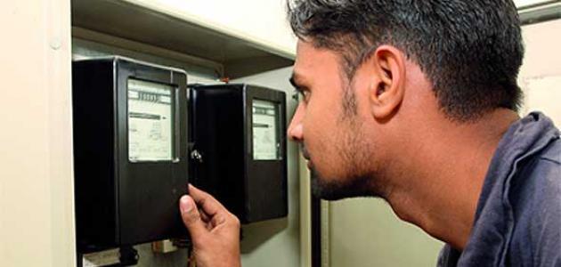 كيف تخفض من قيمة فاتورة الكهرباء