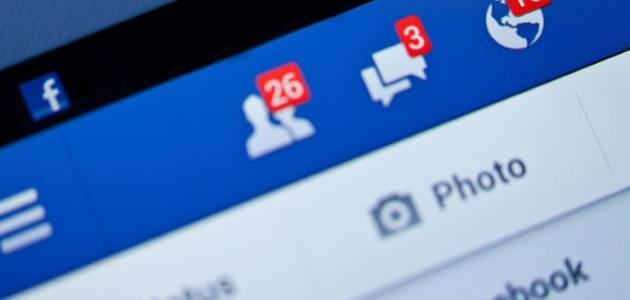 كيف تقلل من الوقت الذي تقضيه على موقع الفيس بوك