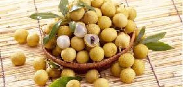 فاكهة اللونجان و فوائدها الصحية