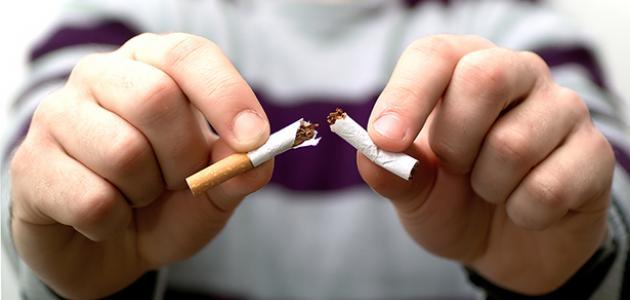 تأثيرات مدهشة عند الاقلاع عن التدخين