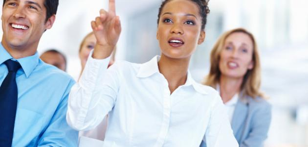 مهارات عمل تحتاجها لتكون أكثر نجاحا في المستقبل