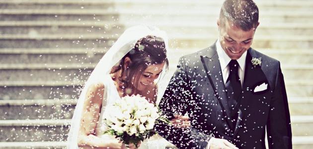 أسرار نجاح الحياة الزوجية