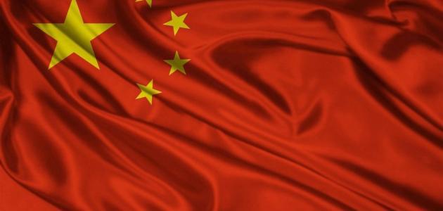معلومات عن جمهورية الصين الشعبية