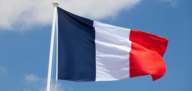 معلومات عامة عن جمهورية فرنسا