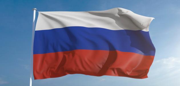 معلومات عن روسيا الاتحادية