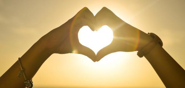 هرمون الحب او هرمون اوكسيتوسين
