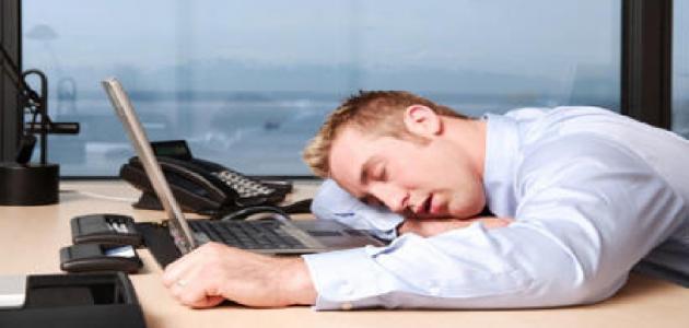 ما هي أسباب الخمول و كثرة النوم