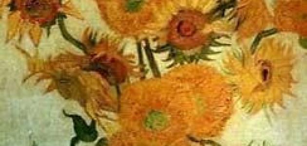 معلومات كاملة عن لوحة عباد الشمس