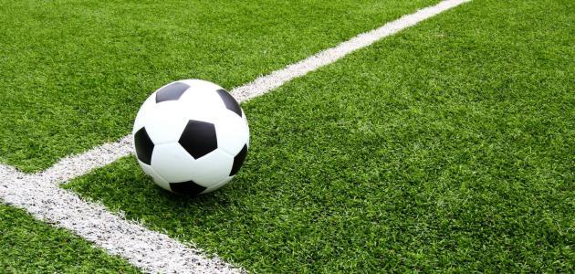 معلومات عامة عن كرة القدم وقوانينها