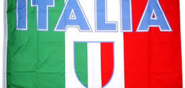 معلومات عامه عن دولة ايطاليا