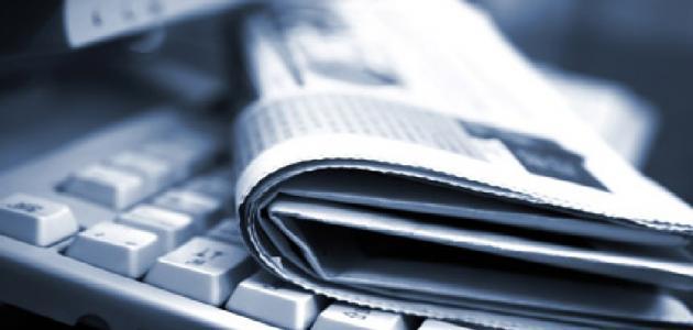 ما الفرق بين الإعلان والإعلام
