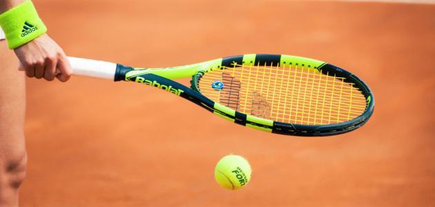 معلومات عامة عن التنس الأرضي