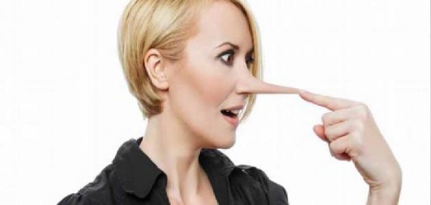 ما هو مرض الكذب ؟