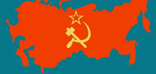 ما هو الاتحاد السوفيتي