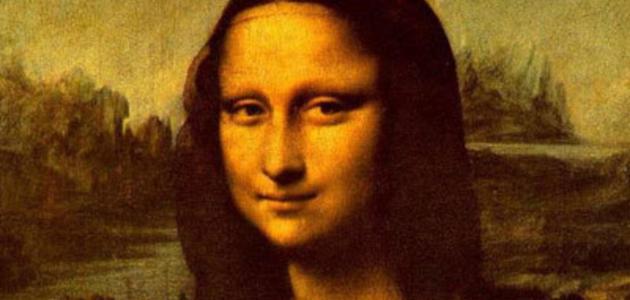 معلومات عن لوحة الموناليزا