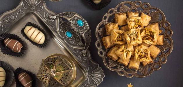 حلويات العيد التقليدية في مختلف البلدان