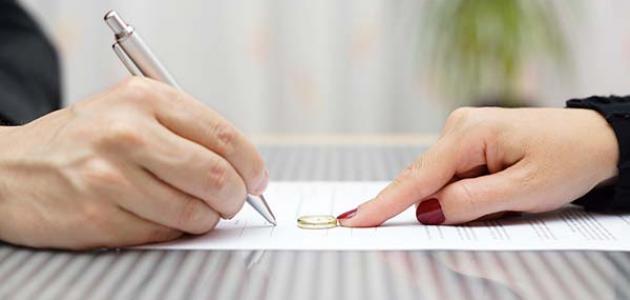 الحالات التي لا يقع فيها الطلاق