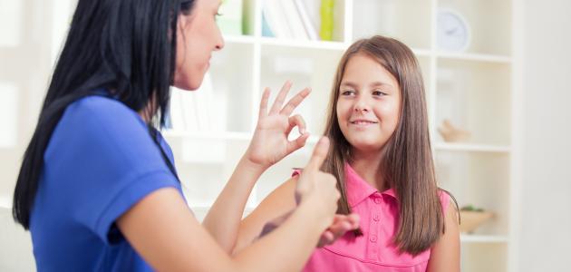 مؤشرات تدل على وجود إعاقة عقلية عند الطفل