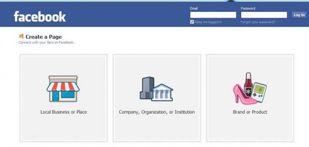 معلومات يجب معرفتها قبل إنشاء صفحة فيسبوك