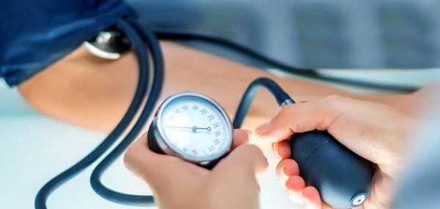 ضغط الدم المنخفض أعراضه وأسبابه