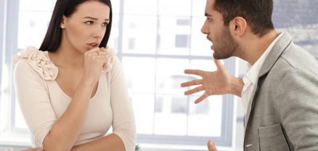 متى يغضب الرجل من المرأة