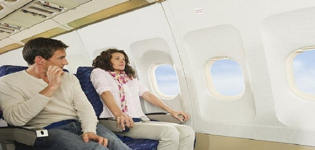 كيف تسيطر على الخوف من الطيران ؟