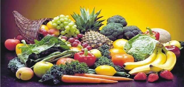 أنواع من الفواكه و الخضراوات تزيد من مشاكل القولون و بعض الحلول لها