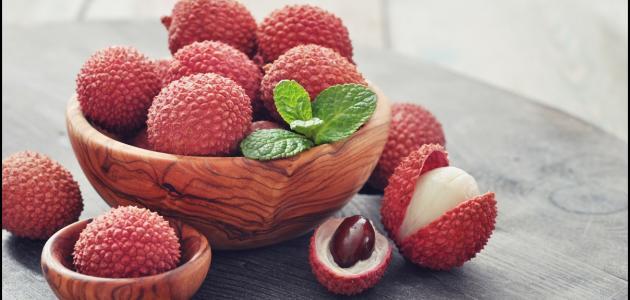 فوائد فاكهة الليتشي الصحية
