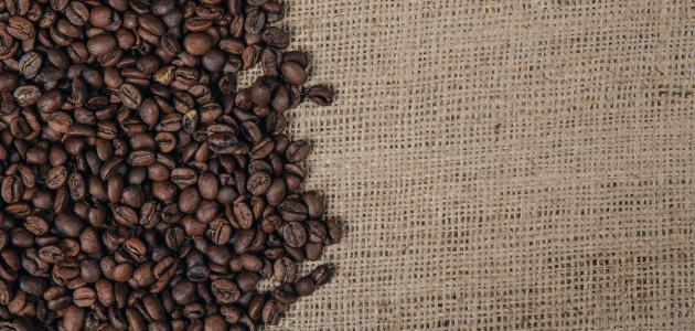 القهوة-أداة-من-أدوات-إنقاص-الوزن-الفعالة/