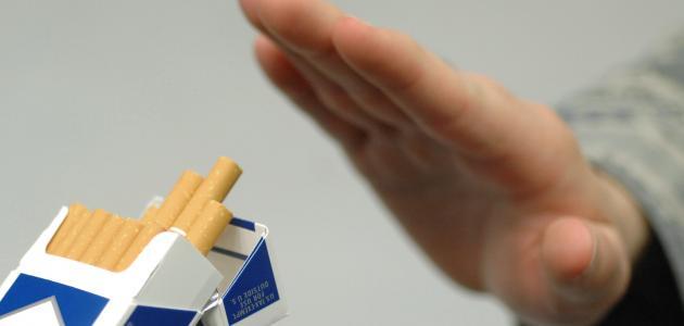فيتامينات تساعد على طرد النيكوتين