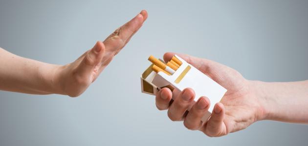 نصائح للتخلص من التدخين