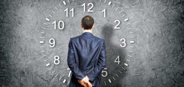 نصائح لإدارة الوقت للوصول إلى العمل باكرًا